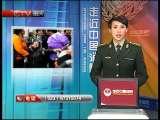 《走近中国消防》 2011-01-24 今天您消防了吗