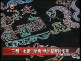 《贵州新闻联播》 2011-02-04