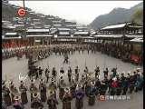 《贵州新闻联播》 2011-02-09
