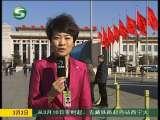 《甘肃新闻》 2011-03-03