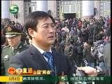 《甘肃新闻》 2011-03-05