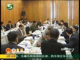 《甘肃新闻》 2011-03-10