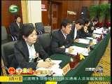 《甘肃新闻》 2011-03-11