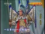 京剧 长坂坡 汉津口 2-2