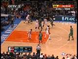 2010/2011赛季美国男子篮球职业联赛季后赛 凯尔特人-尼克斯 第三场 第3节