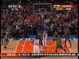 2010/2011赛季美国男子篮球职业联赛季后赛 凯尔特人-尼克斯 第三场 第1节