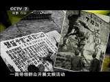 [和平年代]没有共产党就没有新中国②颂党第一歌(20110629)