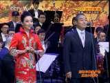 《CCTV空中剧院》 20110701 《庆祝建党九十周年交响京剧演唱会 壮丽航程》 2/3