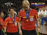 [女足世界杯]决赛颁奖仪式