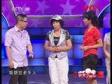 《欢聚夕阳红》 20110731
