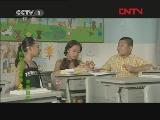 巴啦啦小魔仙26 华服登场 第一动画乐园 20110817