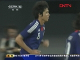 [大运会]两球胜英国 日本男足第五次问鼎冠军