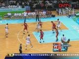 [大运会]男篮:逆转取胜 塞尔维亚男篮卫冕