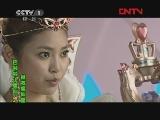 巴啦啦小魔仙51 拯救魔仙堡 第一动画乐园 20110907