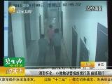 <a href=http://news.cntv.cn/society/20110913/109721.shtml target=_blank>[说天下]湖南怀化:小偷触动警报继续行窃 被抓现行</a>