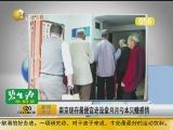 <a href=http://news.cntv.cn/society/20110915/112123.shtml target=_blank>[说天下]南京现存最便宜老澡堂月月亏本只赚感情</a>