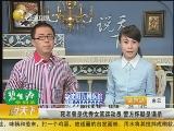 <a href=http://news.cntv.cn/world/20110915/112092.shtml target=_blank>[说天下]美国女高中生被枪杀</a>