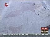 <a href=http://news.cntv.cn/society/20111031/103752.shtml target=_blank>[看东方]上海:酒驾撞人拖行数百米 逃逸司机已被抓获</a>