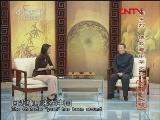 [文明之旅]佛教与中华文化