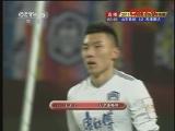 [足协杯]决赛:山东鲁能1-2天津泰达 进球集锦