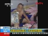 温州涉黑团伙网上自拍炫暴力 18主犯终落网