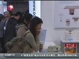 <a href=http://news.cntv.cn/china/20111125/103300.shtml target=_blank>[看东方]上海:首届进口网货交易大会举行 助力中小网商发展</a>