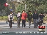 <a href=http://news.cntv.cn/china/20111125/103521.shtml target=_blank>[看东方]上海公务员招考 应届生热情减退</a>