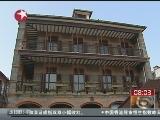 <a href=http://news.cntv.cn/society/20111125/103637.shtml target=_blank>[看东方]上海方舟:犹太人二战时期的避难所</a>