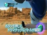 PS3《龙珠究极爆裂》日版游戏宣传视频