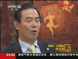 [国内足球]蔡振华:承认中国足球与世界的差距