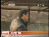 《湖北新闻联播》 20111223