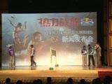 <a href=http://sports.cntv.cn/20111226/118957.shtml target=_blank>中国沙排四大主力上演混双比赛</a>