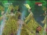 《CCTV启航2012元旦晚会》 20111231 (1)