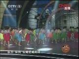《CCTV启航2012元旦晚会》 20111231 (5)