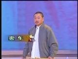 2002年春晚 赵本山小品《卖车》