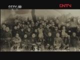 百年南社(三)[探索发现] 20120118
