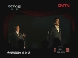 百年南社(四)[探索发现] 20120119