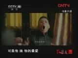 《味·道》 20120123 食在乡 重庆(上)