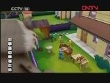 加菲猫的幸福生活 鼹鼠的地下高速公路 动画剧场 20120122