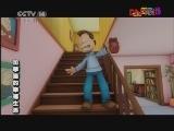 加菲猫的幸福生活 悲观的鹦鹉 动画剧场 20120123