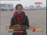 《军事纪实》 20120131 军中状元360-2012季④厨王争霸赛