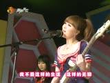 【游戏风云】2012游戏春晚完整回放