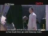La maison seigneuriale des Fan Episode 6