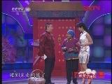 《欢聚夕阳红》 20120205 传承我们的中国味儿