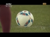 [德甲]第20轮:凯泽斯劳滕VS科隆 上半场
