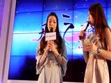《天之痕OL》代言人陈语安出席电玩展