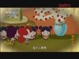 武林外传动画版91 小姐妹重逢暗叫劲 20120209