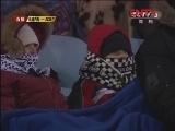 <a href=http://sports.cntv.cn/20120212/102777.shtml target=_blank>[意甲]第23轮:乌迪内斯 VS AC米兰 上半场</a>