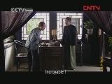 La maison seigneuriale des Fan Episode 31