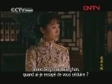 La maison seigneuriale des Fan Episode 35